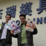 China6-20100423163736.JPG