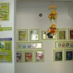 DSC07819-20120712151510.JPG