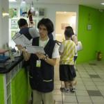DSCN2900-20110117161609.JPG