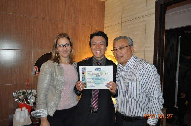Premio-20100831150805.JPG